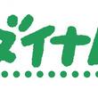 【グリーンITの推進】情報通信機器をリユース・リサイクル