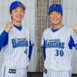 横浜DeNAベイスターズ2018年期待の若手! 飯塚投手&綾部投手インタビュー