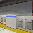 大井町駅と国際展示場駅に可動式ホーム柵設置へ りんかい線