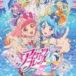 TVアニメ「アイカツフレンズ!」4月放送 シリーズ初、2人ユニットでトップアイドル目指す