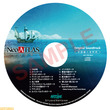 『ネオアトラス 1469』早期購入者特典CDの楽曲を公開