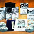 「涙なしでは見られない」――DVD『太平洋戦争 第一集』の全国キャンペーンを開始!【2/5(月)まで】
