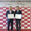 リコージャパン、岡山県津山市と包括的連携に関する協定を締結