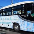 JRバス東北、インバウンド誘客の定期観光バスに、GPS連動 多言語ガイドシステム「U・feel」を採用