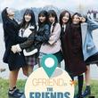 GFRIENDの女子旅リアリティ「GFRIENDのTHE FRIENDS inアドリア海」dTVにて日本初配信スタート!