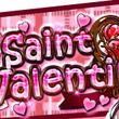 【アルテイルクロニクル】新キャラクター続々登場!豪華ログインボーナスも!バレンタインイベント「Saint Valentine」実施