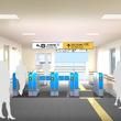 新ダイヤにより、快速急行停車駅となる登戸駅の利便性を向上!登戸駅1番線、北口改札(降車専用)を3月3日から使用開始