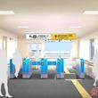 登戸駅、1番線と北口改札の使用開始 ダイヤ改正で快速急行の停車駅に 小田急