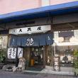 第57回 職人気質と愛嬌で慕われる名古屋・内田橋の大衆食堂「天麺 大黒屋」