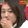 SKE48斉藤真木子 極楽とんぼ山本の生おもらしに吐いた!?