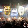 フエルサブルータ「Panasonic presents WA!!」日本×アルゼンチン国交樹立120周年記念イベント駐日アルゼンチン大使とシシド・カフカが来場