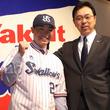 青木宣親が7年ぶりヤクルト復帰会見 4度目首位打者へ「それくらいの活躍したい」