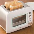 セシールが、「焼き目が見えるポップアップトースター」や「発酵ぷらすヨーグルトメーカー」などを新発売