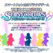 アイマス新シリーズ「アイドルマスター SHINY COLORS」発表 283プロダクションを舞台にアイドルたちが羽ばたく