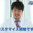 """『機動戦士ガンダムAGE』Web動画コンテンツ""""カスタマイズLABO""""の第2話が公開"""