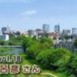 荒木飛呂彦、杜王町のモデル・仙台市の広瀬川を語る