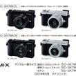 デジタルカメラ LUMIX DC-GX7MK3 発売
