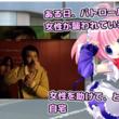 あの「バーチャルネットアイドルちゆ12歳」がユーチューバーでデビュー!