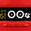 平昌開幕! 冬季オリンピックにまつわるMV特集