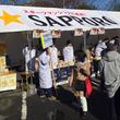 箱根駅伝のチャリティ売上金を箱根町に寄付