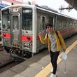 【予告】新・鉄道ひとり旅 #70 ~JR花咲線(根室本線の一部) 編(釧路~根室)