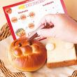 ジャムおじさんのパン工場が横浜に! 人気キャラクターがパンになって勢ぞろい