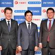 千葉銀行と横浜信用金庫がPR TIMESと業務提携、千葉県と神奈川県で地元企業のPR支援を開始