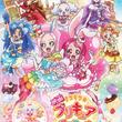 『映画キラキラ☆プリキュアアラモード』Blu-ray&DVDのジャケット&特典画像公開!