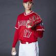 米国MLBロサンゼルス・エンゼルス(Los Angeles Angels)の大谷翔平選手とアドバイザリースタッフ契約を締結