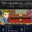 Switch版「王だぁランド!」,3月1日に無料シナリオ1本&有料DLCシナリオ2本が追加