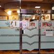 【EKISOBA 45】 富山地方鉄道 電鉄富山駅 越中そば