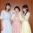 「HUGっと!プリキュア」引坂理絵、本泉莉奈、小倉唯は守る側?守られる側!?