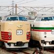 特急形189系の国鉄色、グレードアップあずさ色が引退へ 残り1編成に JR東日本