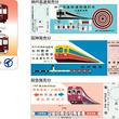 神戸高速線開通50周年記念イベント・キャンペーンを実施します。