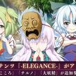 『不思議の幻想郷TOD -RELOADED-』Switch版の拡張コンテンツが配信