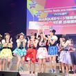 ライブバトル「mysta festa」アイドル部門優勝者はTOY SMILEY、キミイロプロジェクト