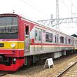 武蔵野線の205系電車、インドネシアへ 336両がジャカルタで「第2の人生」 JR東日本