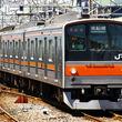 埼京線、横浜線、南武線の次は武蔵野線…205系336両がインドネシアへ