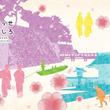 「きなっせ やつしろ」熊本県八代市のオリジナルブックカバーを福岡・熊本で配布開始!