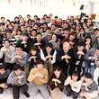 栃木県の移住・定住情報