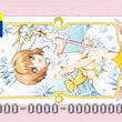 「Tカード(カードキャプターさくらデザイン)」3月7日(水)より、TSUTAYA店頭発行スタート!!