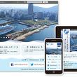 香川県高松市公式ホームページをリニューアル 迷わず情報を検索できる総合トップページを新設し、利便性の高いホームページへ