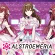 「アイドルマスター シャイニーカラーズ」『ALSTROEMERIA(アルストロメリア)』のユニットPVを公開!