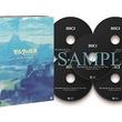 「ゼルダの伝説 ブレス オブ ザ ワイルド」のサウンドトラックCDが4月25日に発売。DLC楽曲や未実装曲を含む全211曲を収録
