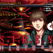 ゲーム「SIREN」シリーズを新たな解釈で描く「SIREN ReBIRTH」がZで