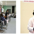 『女性の健康広場in名古屋 健康美人セミナー』へ特別協賛
