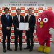 リコージャパン、東海村と「しごとの仕方改革」の推進に係る連携協定を締結