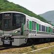 和歌山線・桜井線に227系電車導入 国鉄型電車を置き換え JR西日本