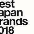 マツモトキヨシ、日本のドラッグストアの中でブランド価値評価ランキング1位を獲得