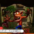 クラッシュ・バンディクーがNintendo Switchに!『クラッシュ・バンディクー ブッとび3段もり!』2018年発売【Nintendo Direct】